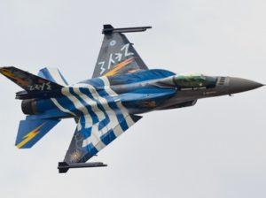 ВВС Греции