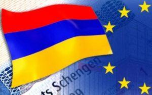 визы евросоюз Армения