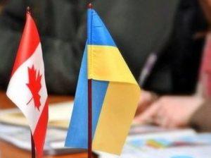Kanada-i-Ukraina