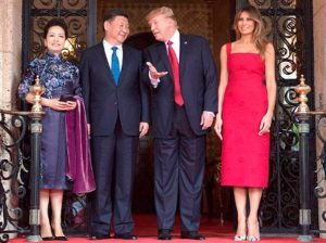 Визит Трампа в Китай