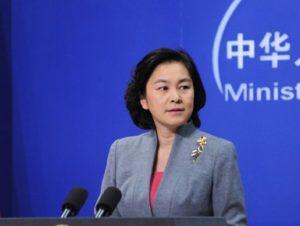 Хуа Чуньин