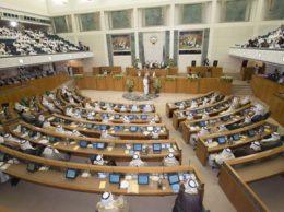 iordaniya parlament