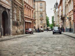 Армянский квартал Львова