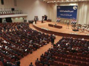 Парламент Ирака