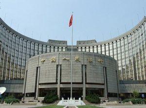 Народный-банк-Китая
