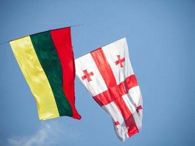 Литва и Грузия