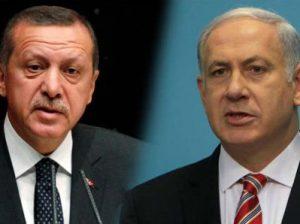 Нетаньяху и Эрдоган
