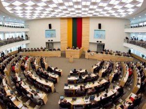 Сейм Литвы