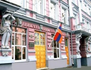 embassy-of-armenia