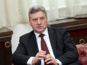 Гёрге Иванов