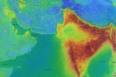 Над Индией