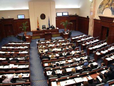 Парламент Македонии