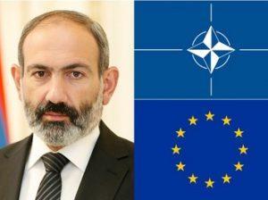 Пашинян НАТО ЕС