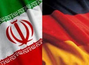 Иран и Германия