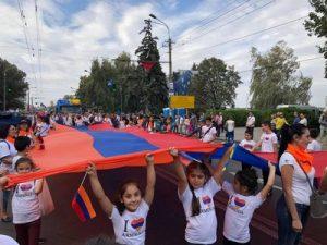 флаг Армении в Днепре
