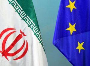 Иран и ЕС