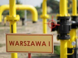 газ в Польше
