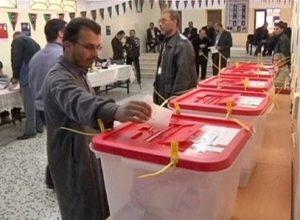 выборы в Ливии