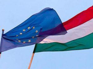 ЕС и Венгрия