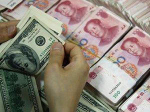 юань-доллары