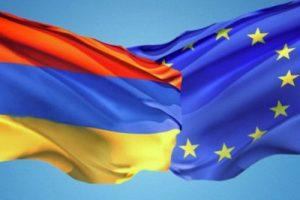 Армения и ЕС