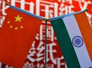 Китай и Индия