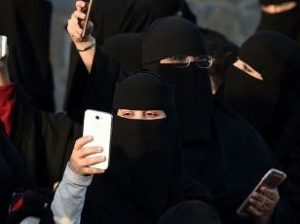 В Саудовской Аравии