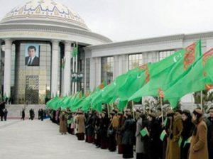 в Туркмении