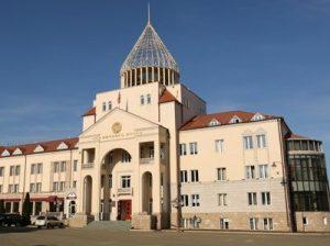 Арцахский парламент