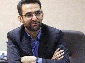 Мохаммад Джавад Азари Джахроми