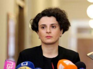 Натия Мезвришвили