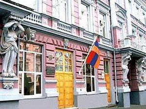 embassy-of-armenia.preview