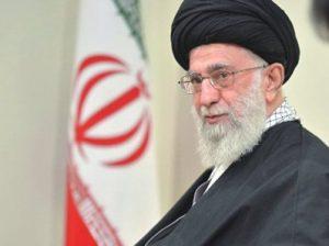 Хаменеи