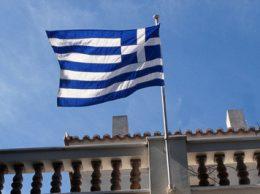 МИД Греции
