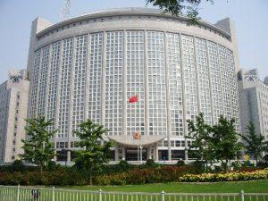 МИД Китая