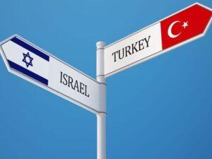 Израиль назвал условия нормализации отношений с Турцией