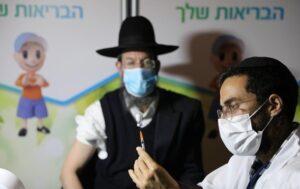 В Израиле нашли новый опасный штамм COVID — СМИ
