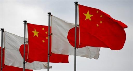 Япония Китай