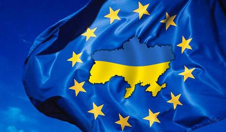 Украина Евросоюз