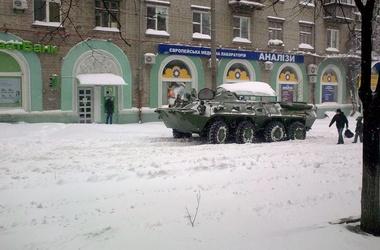 армия в городе