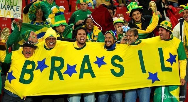 Обозначен доход 20 ведущих футбольных клубов Бразилии | Аспекти -  найважливіші сфери життя в Україні і світі