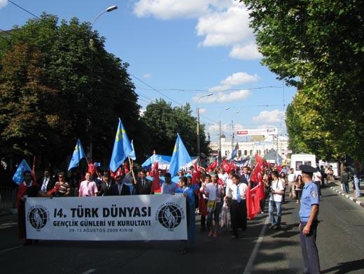 турецкая экспансия