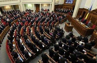 Фракция Партии регионов лишилась 41 депутата
